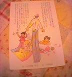 あしながハガキ(2005.09.01)