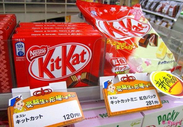 ∞最前線 通信-KitKat