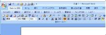 人事コンサルタントのブログ-backto2003