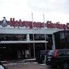 勝山スケーティングクラブ閉鎖の画像