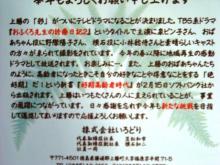 福島県在住ライターが綴る あんなこと こんなこと-年賀状2009.2