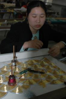 金糸・銀糸