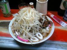 今日、何食べた?-daimaru