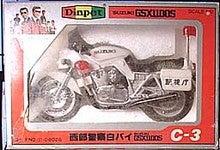 Diapet 西部警察 SUZUKI GSX1100S