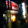 クレープ Mari Lou メリールー (尼崎市富松町)の画像