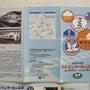 旧新橋停車場 鉄道歴…