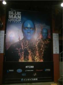 blueman 1