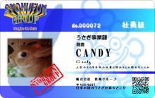 CANDY@食糞