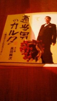 浜田伊織のブログ-NEC_0055.jpg