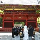 和の結婚式 [根津神社]の記事より