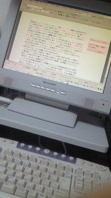 You★Meの今日もはっぴぃDAY-image.jpg