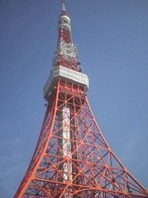 tower01
