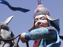 mongoru4