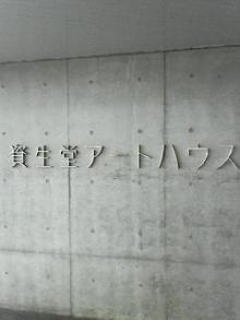 200608121245000.jpg