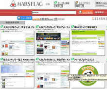 mars_flag