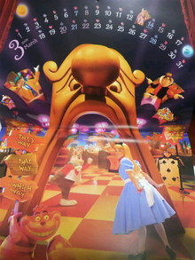 TOKYO Disney RESORT LIFE-2008122413370000.jpg