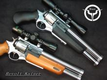 Bisonブログ-rivolt-10-1