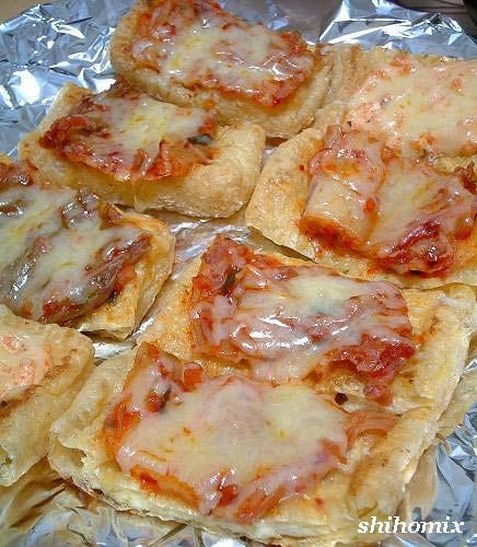 ピザ風油揚げのオーブン焼き