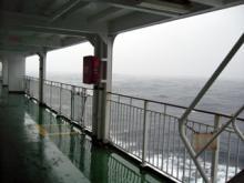 ばあゆ 甲板1