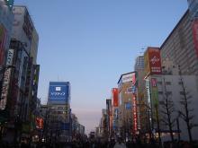 続 東京百景(BETA version)-#008 秋葉原電気街