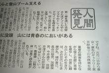 芳野5-4
