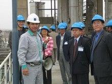 Fabrica de Ajinomoto