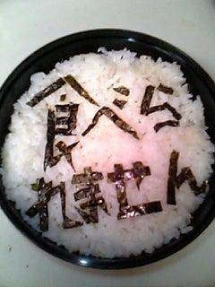 弁当・食べられません。