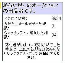 ゴシゴシ(-_\)(/_-)三( ゜Д゜) ス、スゲー!