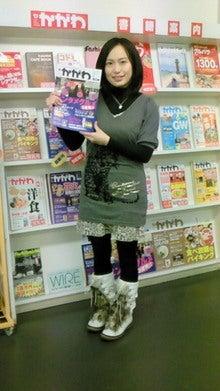 井上由美子オフィシャルブログ「井上由美子のテコンドー ~diary~」 Powered by アメブロ-200901221837000.jpg