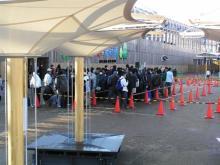 3月25日のゲートの列