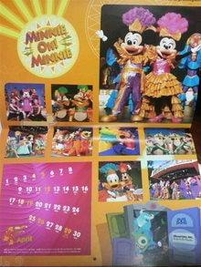 TOKYO Disney RESORT LIFE-2008122413380000.jpg