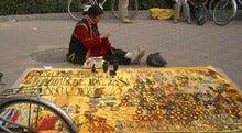 西藏アクセサリー