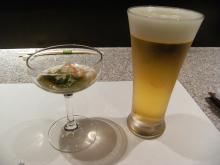 ビール&前菜