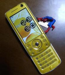おそろの携帯