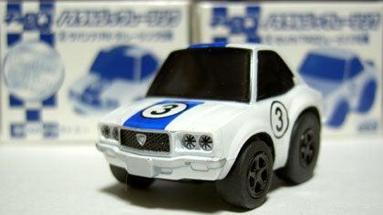 nostalgic SABANNA RX-3