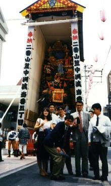 徳島の矯正歯科専門医院-学会旅行