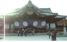 靖国神社 拝観 2007.11.03
