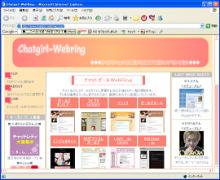 chatgirl-webring1.PNG