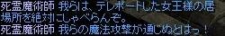 9-1 アップグレード宝石鑑定能力③9