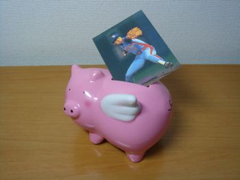 プロ野球カード倶楽部-ウシジマ1