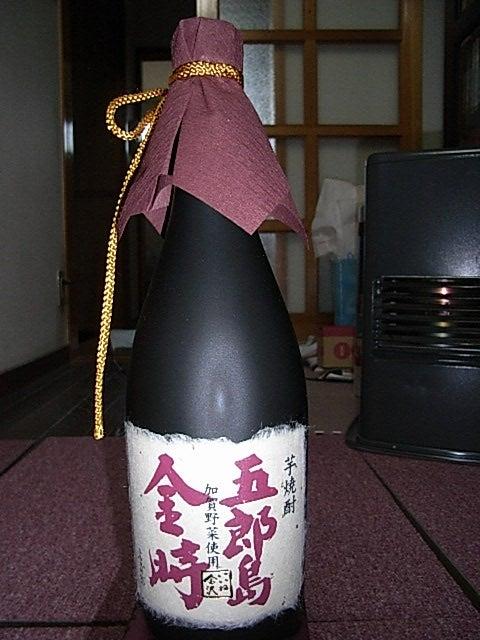Oさんからのプレゼント「芋焼酎 五郎島金時」