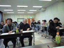 すいとっと天草~熊本県有明町商工会~-CA390566.JPG