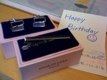 もうひとつの場所と自分-誕生日プレゼント