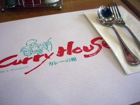 テーブルマットが日本のファミレス風!