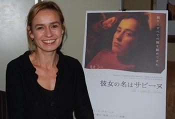 映画情報なら「シネトレ」…最新映画&DVD情報 + 試写会・映画グッズプレゼント-サンドリーヌ・ボネール
