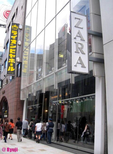 ZARA 銀座店