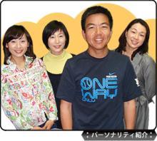 現役ドコモショップ店長[福島雄一郎]の実話に基づいた職場のエピソード-RCC2