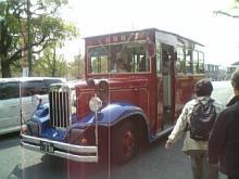 姫路ループバス1