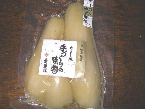 ヤーコンの柚子風味漬け