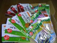 株主優待石井食品